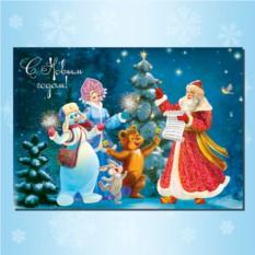 Открытка в конверте «Дед Мороз-дирижер»