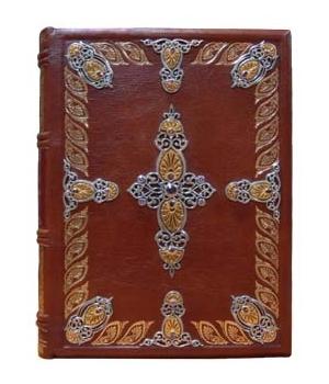Подарочная книга «Искусство любви»