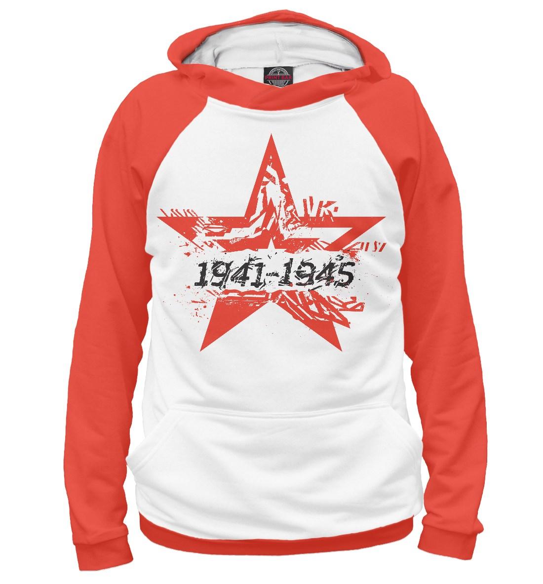 Женское худи 1941-1945