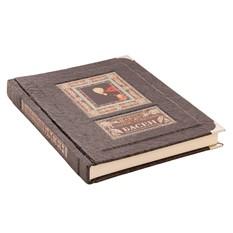 Книга Крылов И.А. Полное собрание басен