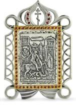 Серебрян. настольная икона с образом св. Георгия Победоносца