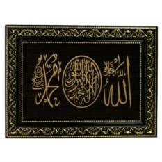 Черное панно Аят из Корана