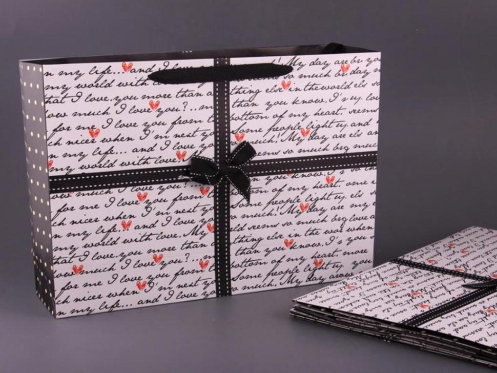 Комплект бумажных пакетов