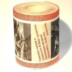Туалетная бумага Эротическая гравюра часть 2