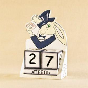 Календарь «Кролик-фокусник»