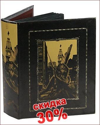 Фотоальбом-фолиант Поцелуй Амура и Психеи, 200 фото 10*15