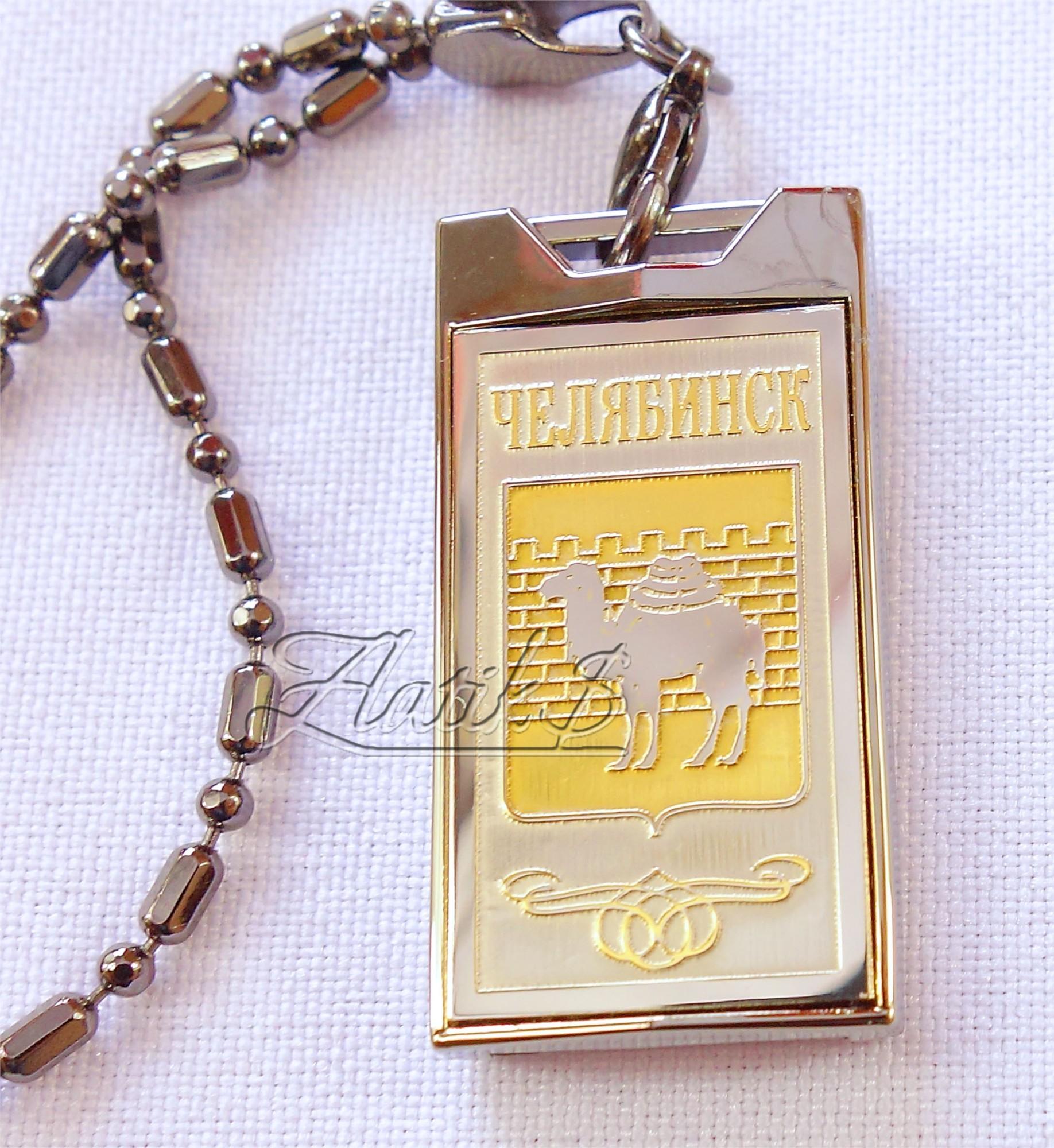 Сувенирная флешка Герб Челябинска