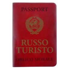 Обложка на паспорт Руссо Туристо