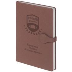 Именной ежедневник «Лучший учитель»