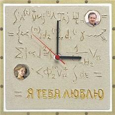 Часы из песка Формула любви