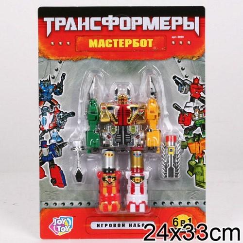 Робот игрушка Мастербот (ZZ Toy`s)