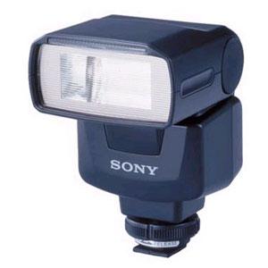Фотовспышка Sony HVL-F1100