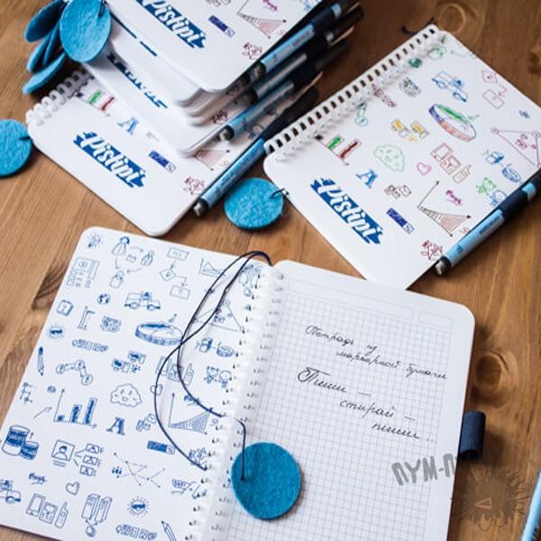 Тетрадь для Записей и креатива