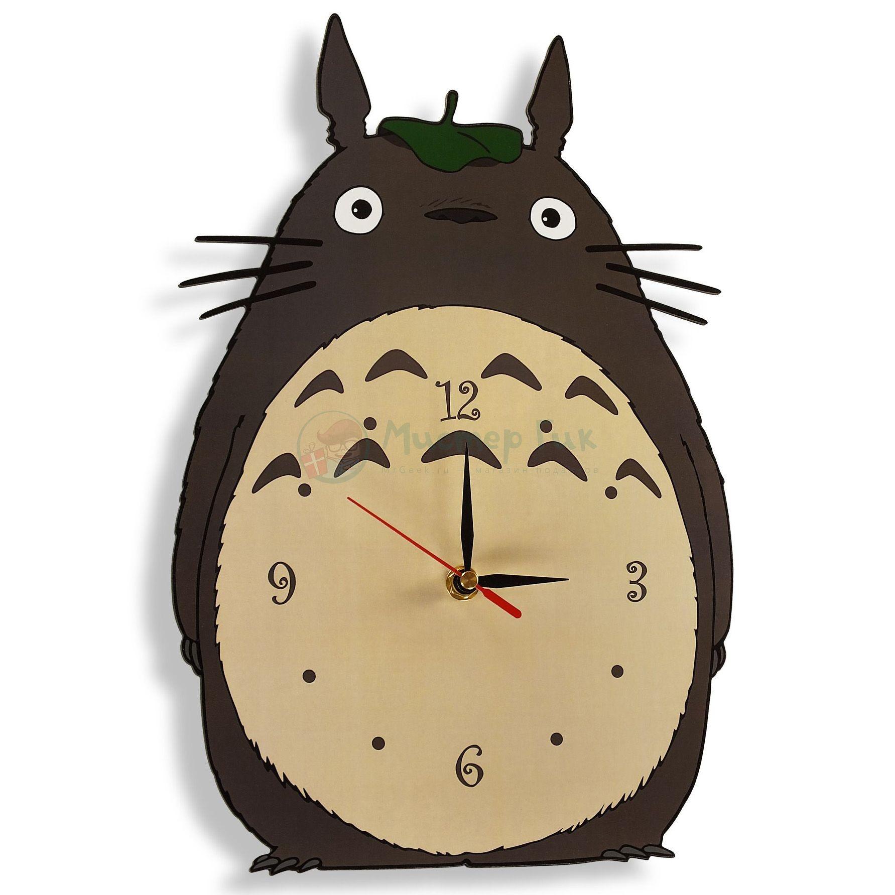 Часы настенные Тоторо
