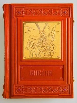 Подарочная книга Бутромеев В.П. Библия. 2000 лет в мировом изобразительном искусстве
