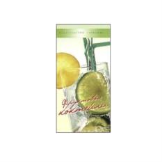 Книга с рецептами коктейлей Фруктовые коктейли