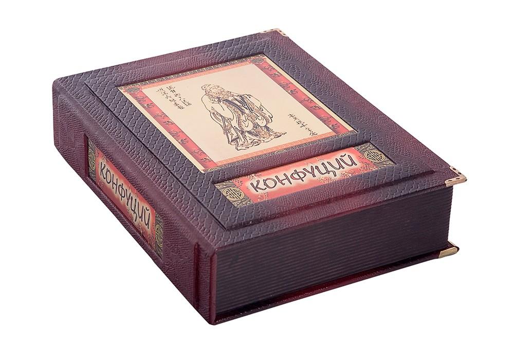 Книга в коробе Конфуций. Изречения и афоризмы