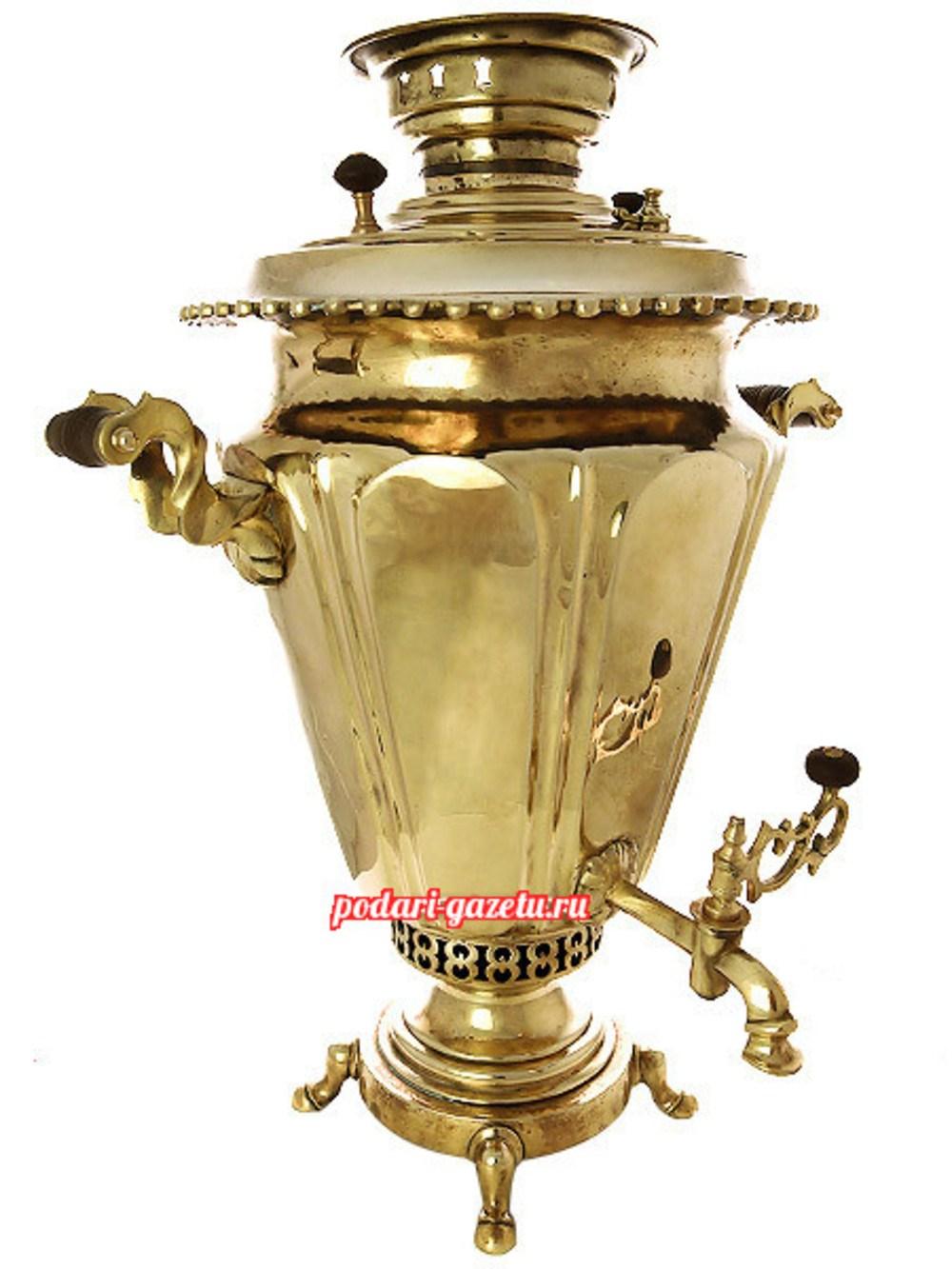 Угольный самовар (жаровый, дровяной) (9 литров) желтый конус