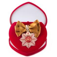 Большой Орден с бронзовой лентой Юбилей 80