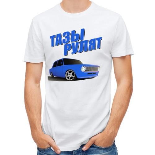 Мужская футболка синтетическая Тазы рулят!