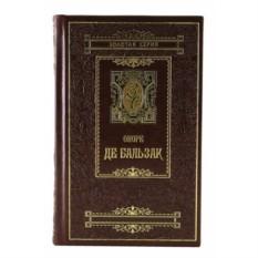Издание Оноре де Бальзак. Избранные сочинения в 4 томах
