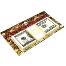 Сувенир Забавная пачка на увеличение семейного дохода 100$