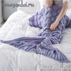 Вязаный плед Русалка Виолетта
