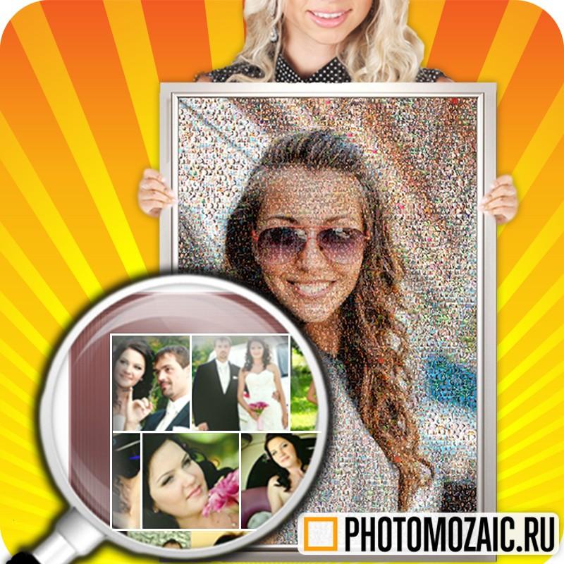 Фотомозаика из ваших фото второй половине