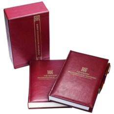 Комплект книг Афоризмы выдающихся людей