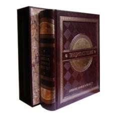 Книга Энциклопедия древних мифов и культур