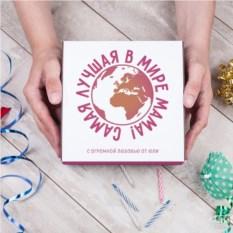 Набор конфет в подарочной упаковке «Лучшей в мире маме»