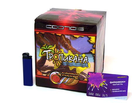 Батарея фейерверков и салютов «Тропикана»