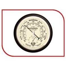 Барометр RST Погодникъ