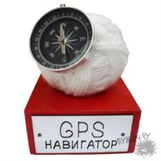 Сувенирный навигатор