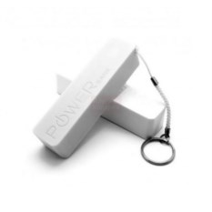Портативный аккумулятор Power bank белого цвета