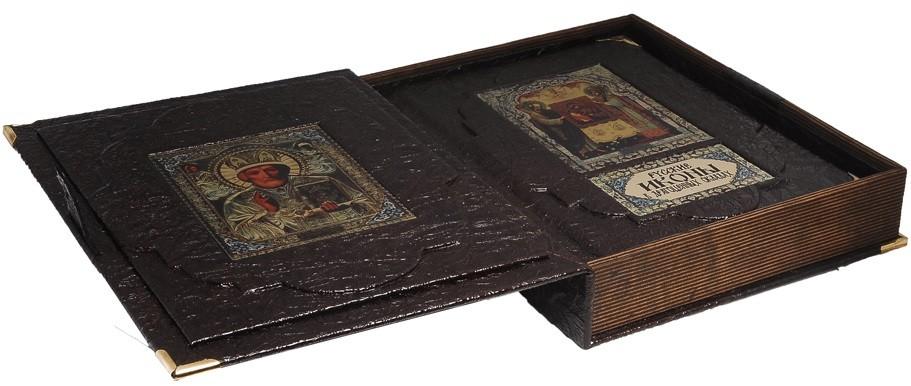 Альбом Русские иконы в драгоценных окладах (в коробе)
