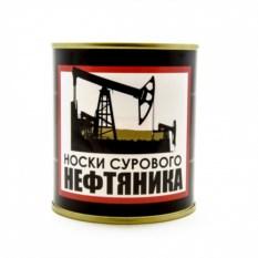Сувенир Носки сурового нефтяника
