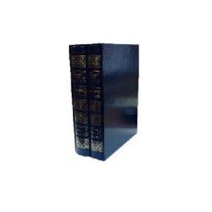Книга «Отверженные»