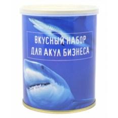 Сладкие консервы Для акул бизнеса