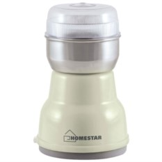 Кофемолка Homestar HS-2001 (цвет: бежевый)