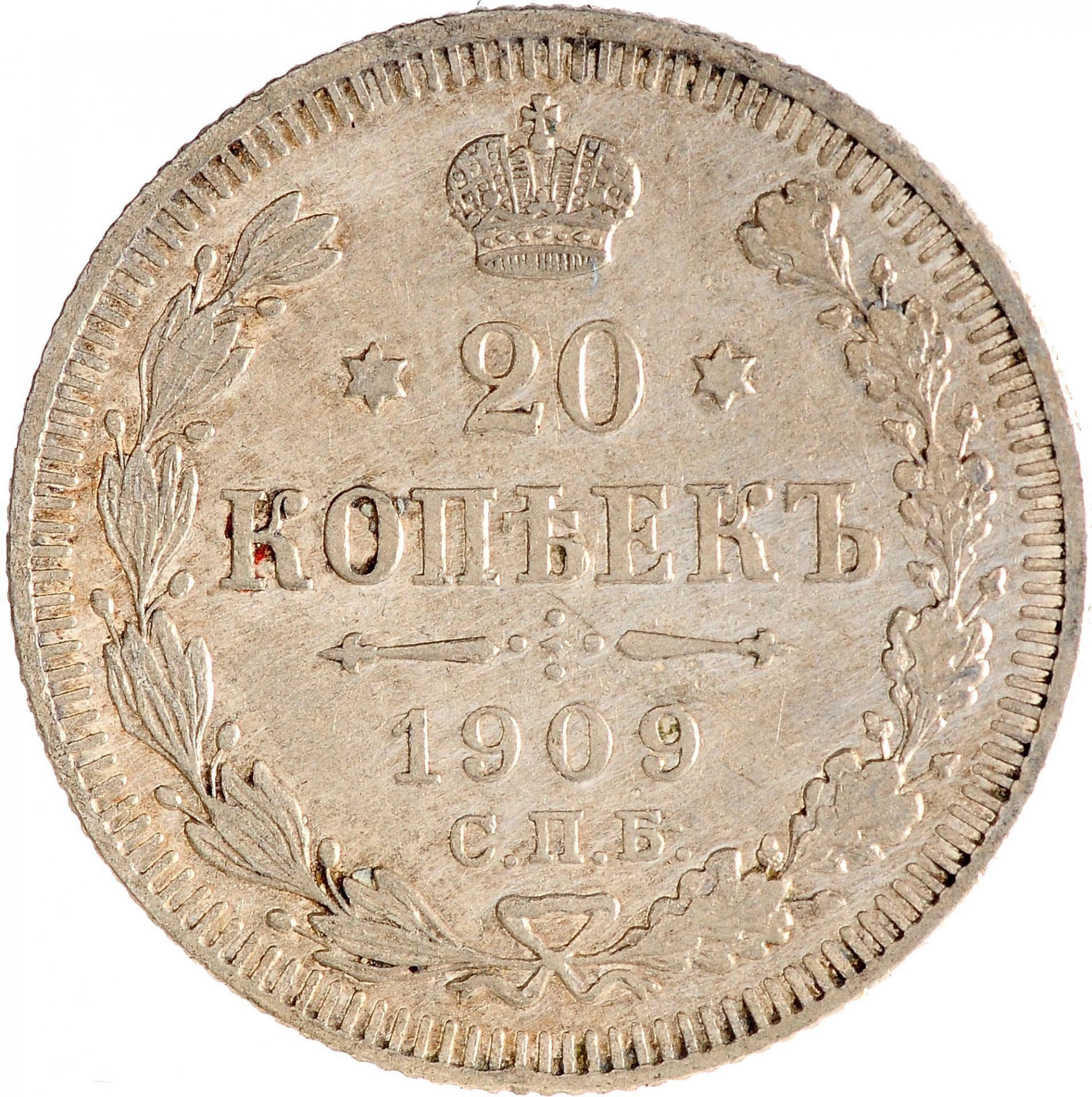 Монета 20 копеек 1909 года СПБ-ЭБ