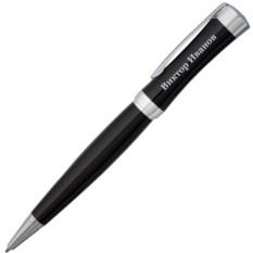 Именная шариковая ручка с гравировкой «Мечта»