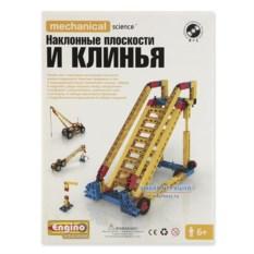 Конструктор Engino «Наклонные плоскости и клинья»