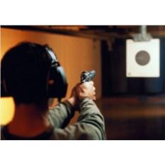 Курс Современное оружие (1 час)