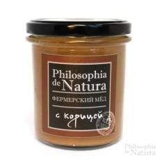Фермерский крем-мед с корицей Philosophiya de natura