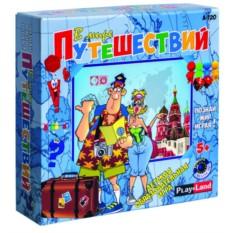 Настольная игра «В мире Путешествий»