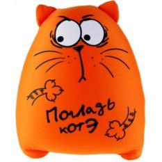 Антистрессовая игрушка Погладь котэ