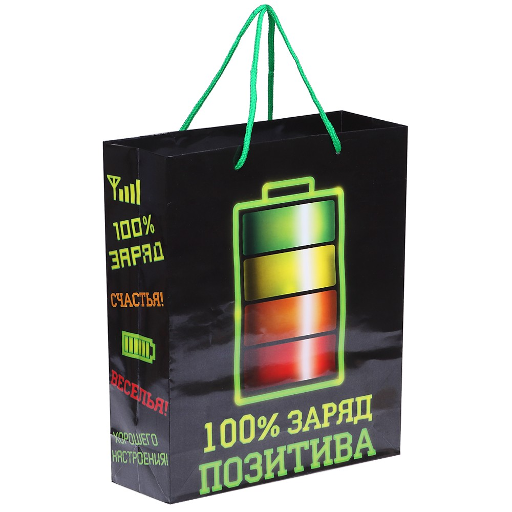 Подарочный пакет «100% заряд позитива»