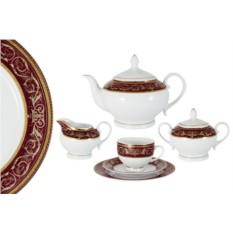 Чайный фарфоровый сервиз из 23 предметов Мюнхен