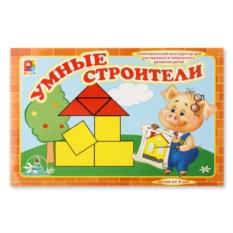 Геометрический конструктор «Умные строители»